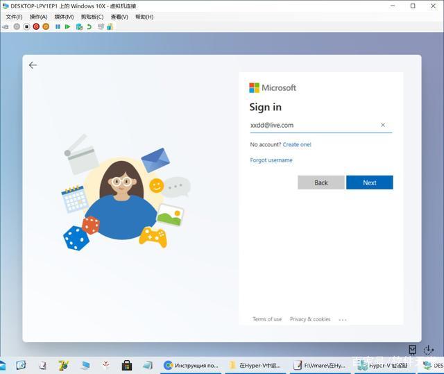 安装Windows 10X 教你如何安装Win10X正式版